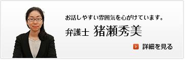 弁護士 小川貴弘